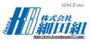 株式会社細田組 採用サイト